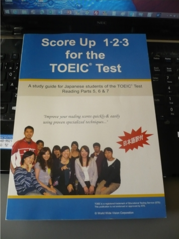「Score Up 1-2-3 for the TOEIC(R) Test」